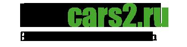 Kia-cars2.ru