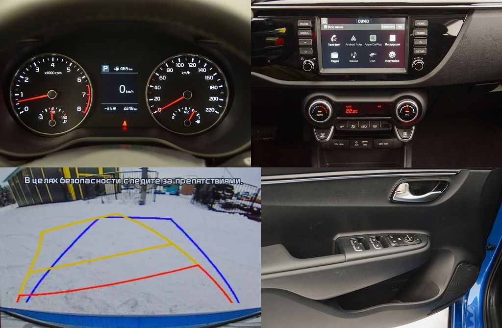 Kia Rio X-line: тест драйв 2020 года