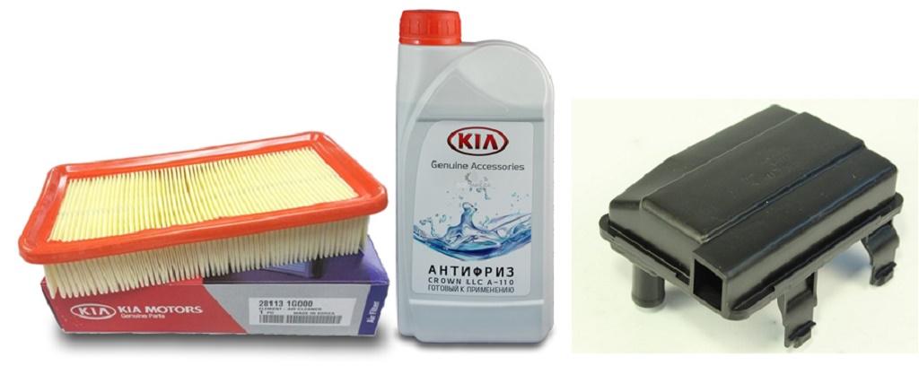 Регламент технического обслуживания Kia Rio X 2021
